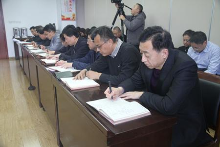 省住建厅召开党组扩大会传达学习中央经济工作会议等精神