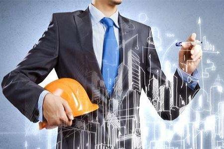 建筑企业资质办理类型有哪些?